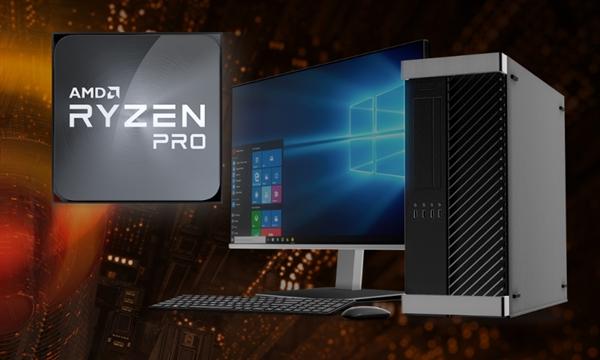AMD正式发布锐龙Pro APU:戴尔/惠普/联想三巨头力挺