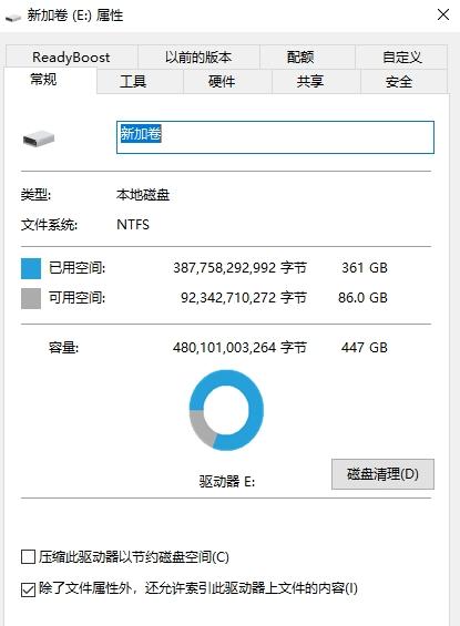 NVME时代来临 七彩虹新发售两款高速固态硬盘