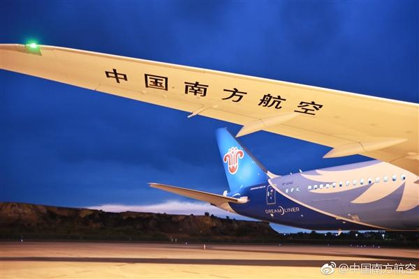 南航第一架波音787-9梦想飞机首飞:可实时上网