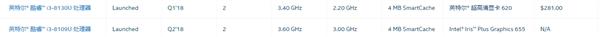 10nm 8代酷睿?Intel i3-8121U笔记本低调开卖:3299元