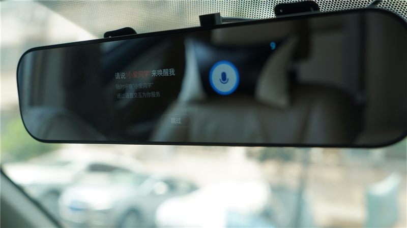 小米米家智能后视镜评测:小爱同学+索尼图像传感器
