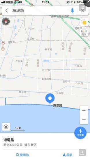 神速!特斯拉上海工厂已开建:先斩后奏