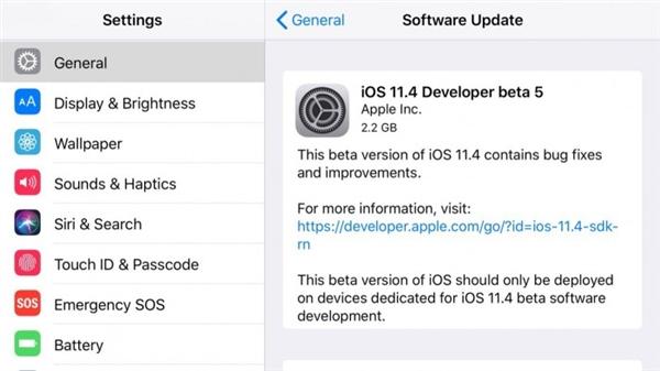 iOS 11.4第五个测试版发布:苹果优化Bug