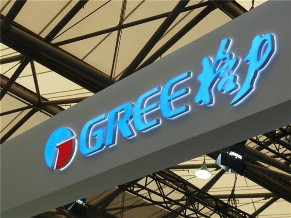 格力拟52.46亿元要约收购长园20%股份 上交所发问询函