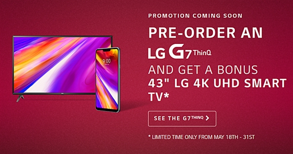 LG G7 ThinQ首发狂促!预购免费送43寸4K电视一台