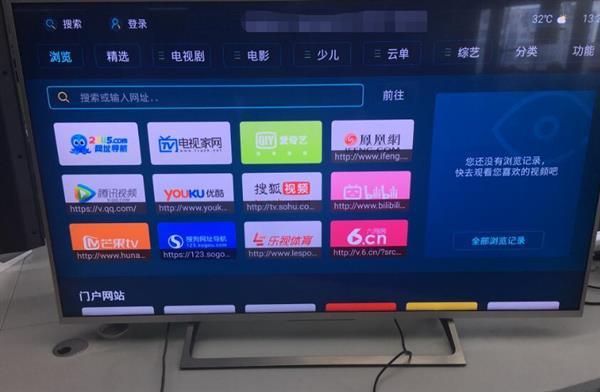 当贝市场教程:没有安装数字有线电视怎么看2018世界杯直播