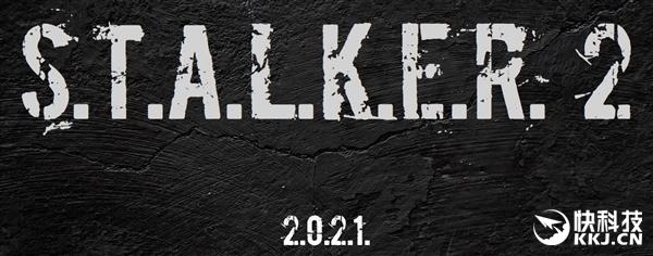 《S.T.A.L.K.E.R. 2》2021年问世