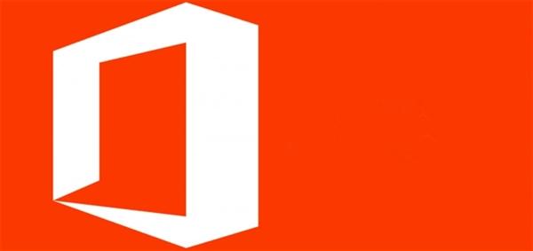 逃离微软Office?FreeOffice 2018推出:补足格式短板