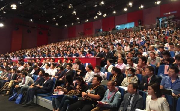 第六届中国手机设计与应用创新大赛世界电信日启幕