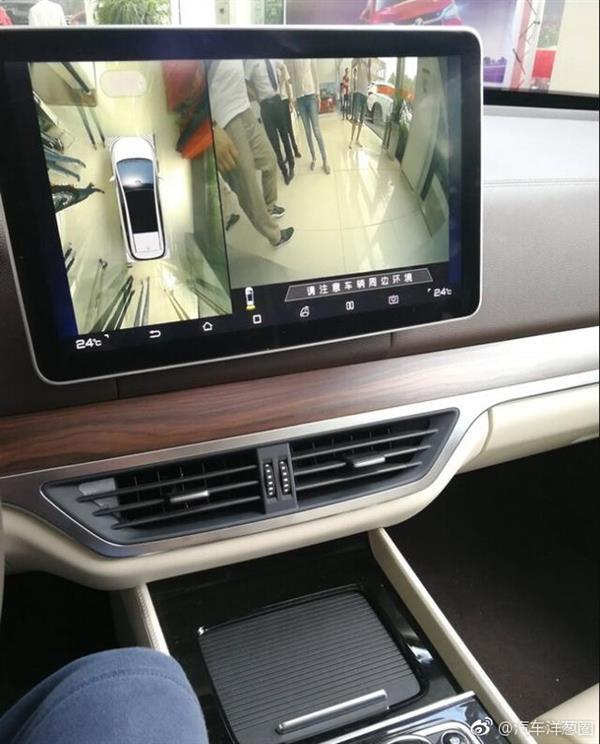 曝比亚迪新一代唐6月26日上市:混动版预售25万起