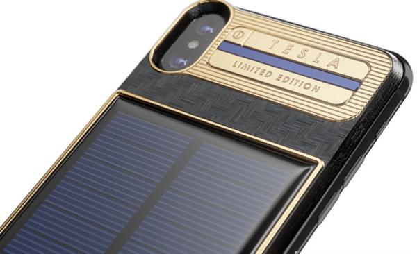 iPhone X最奢侈保护壳来了:3万块 配太阳能电池