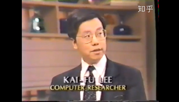 罗永浩改变未来十年PC?26年前语音控制已成神!