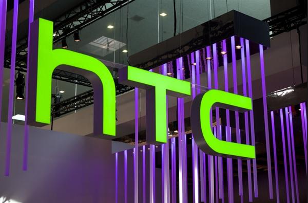 HTC U12+要涨价:128GB版售价5300元