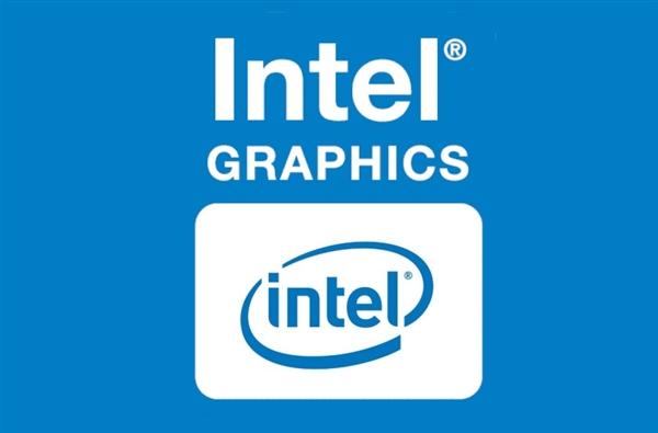 Intel最新核芯显卡驱动发布:游戏性能全面跃进