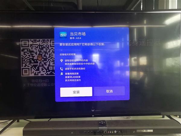 小米电视怎么装置第叁方绵软件?当贝市场长途装置绵软件方法汇尽