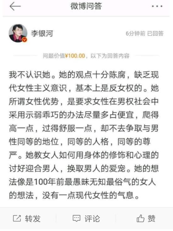 Ayawawa:请放过情感付费 放开中国女性
