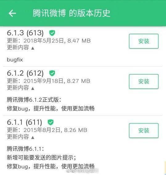 腾讯QQ影音官网复活:还会继续更新吗?