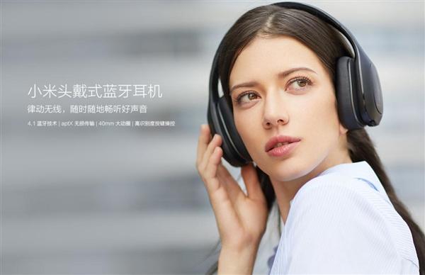 299元!小米头戴式蓝牙耳机发布:40mm大动圈音色饱满