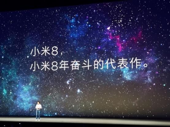 2018最强安卓旗舰!小米8首发评测:全球首款红外人脸识别