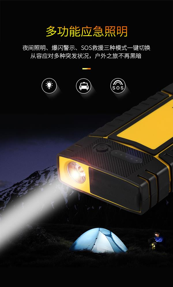 性能强大 南孚发布可以瞬间启动汽车的充电宝