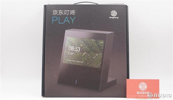 京东叮咚Play智能音箱拆解:独特的8寸触控屏