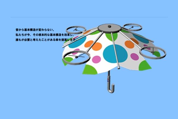 日本利用无人机发明出免举自动雨伞:可解放双手