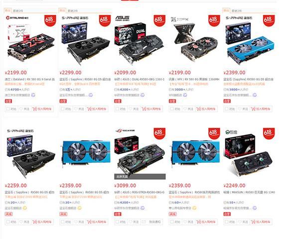 AMD补充Radeon显卡供给量:告别缺货涨价