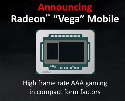 第9代APU?AMD新处理器现身:HBM2显存频率高达1.2G