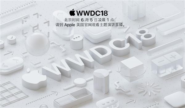 苹果WWDC 2018开发者大会图文直播:iOS 12来也!