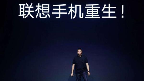 联想手机品牌回归 刘军:要东山再起靠八字理念