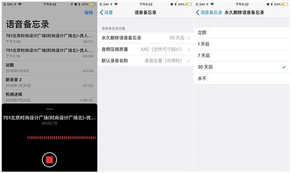 苹果在发布会上没提到的iOS 12小秘密 我来告诉你