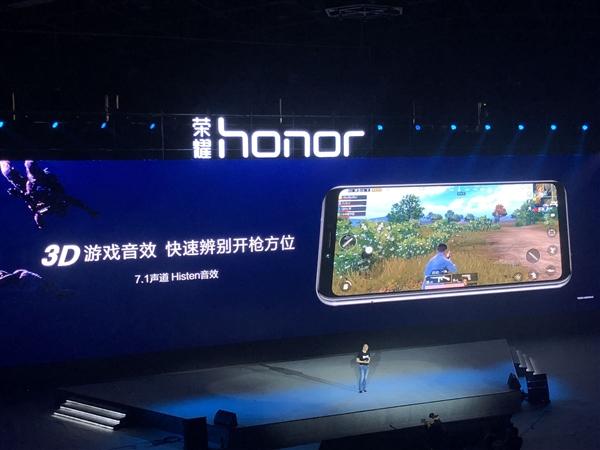 搭载GPU Turbo技术 荣耀Play发布:1999元起