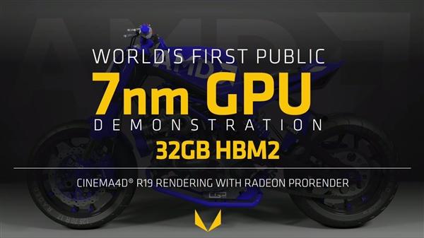 AMD展示7nm Zen 2/Vega显卡:消费级马上来