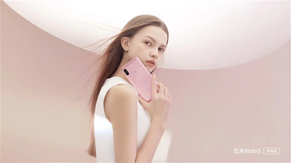 红米Note 5宣布降价:3GB+32GB版售999元