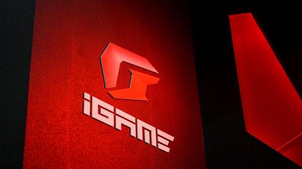 iGame品牌十周年蜕变!下代主板显卡亮相 杀入内存