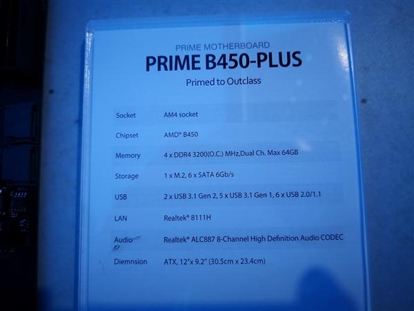 华擎、华硕大秀B450主板:AMD锐龙二代平民座驾