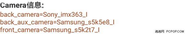 """小米8 SE上手:""""神U""""骁龙710加持 性价比超群"""