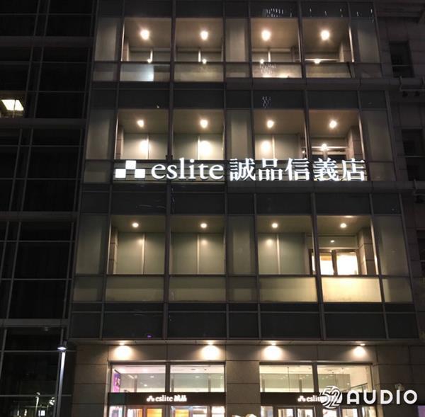 台湾耳机市场见闻:日系品牌最受宠