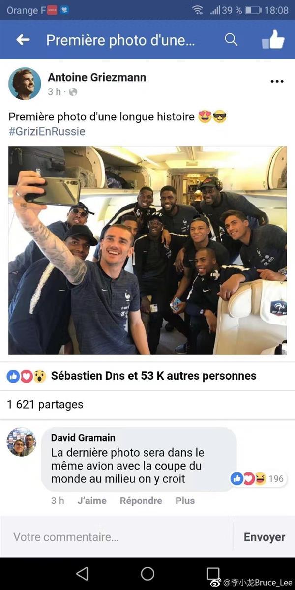 """法国头号球星被华为P20 Pro""""圈粉"""" 球场拍照就它了"""