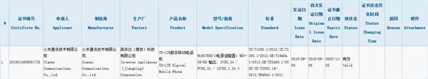 小米新机通过3C认证:会是Max 3吗?