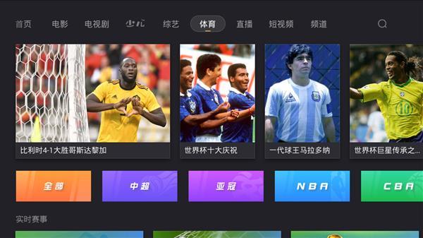 小米盒子怎么看2018世界杯 当贝市场良心推荐最新观看攻略