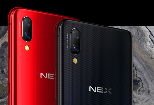 3898元起售 一图了解vivo NEX