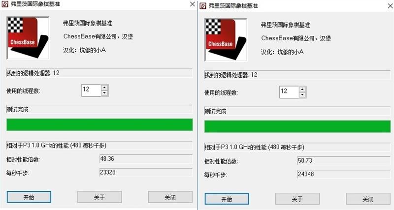 挑战性价比极限!铭�u挑战者B360M评测:双M.2+USB3.1 Type-C