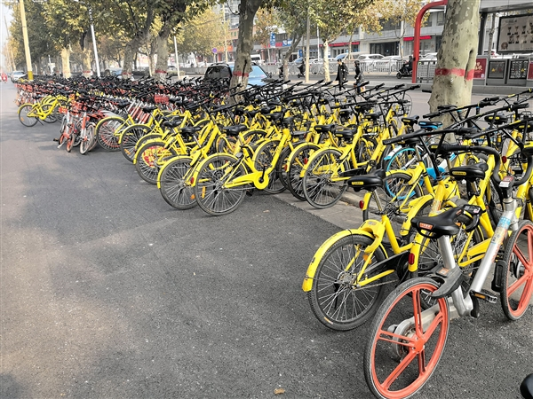 """潘石屹:说共享单车是""""新四大发明 """"比我还土"""