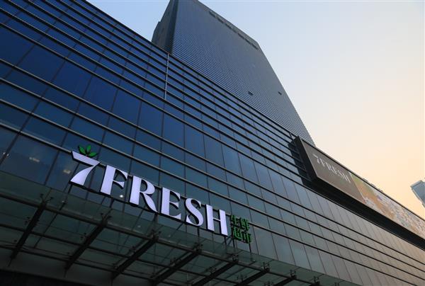 """探访京东7FRESH生鲜超市 央视《消费主张》为你解读""""无界零售""""新体验"""