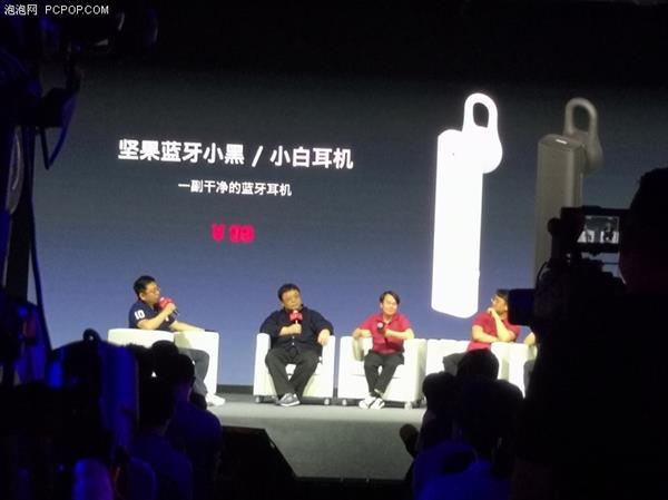 锤子访谈会:坚果Pro 2特别版和R1 512GB版等新品发布