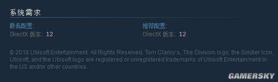《全境封锁2》上架Steam 支持简繁中文、需要DX12