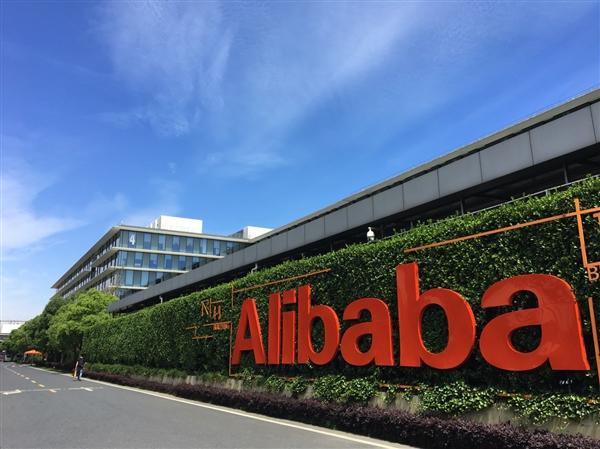 阿里巴巴成全球最具颠覆能力科技企业