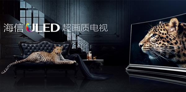 韩联社:LG已向海信供应OLED面板、相关电视有望Q3上市