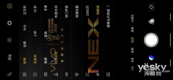 vivo NEX旗舰版上手:全屏AI领先未来至少一年